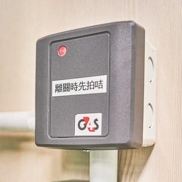 柴灣5D迷你倉-G4S保安